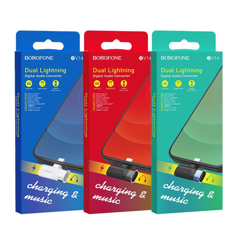 borofone bv14 dual lightning digital audio converter packages