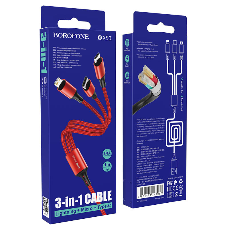 borofone bx50 3in1 fresco charging cable package red
