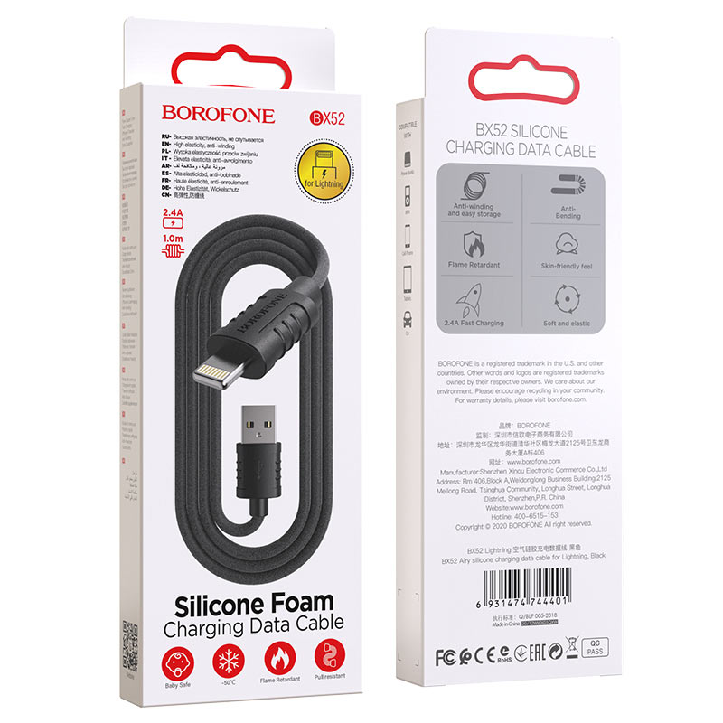 borofone bx52 airy silicone charging data cable for lightning package black