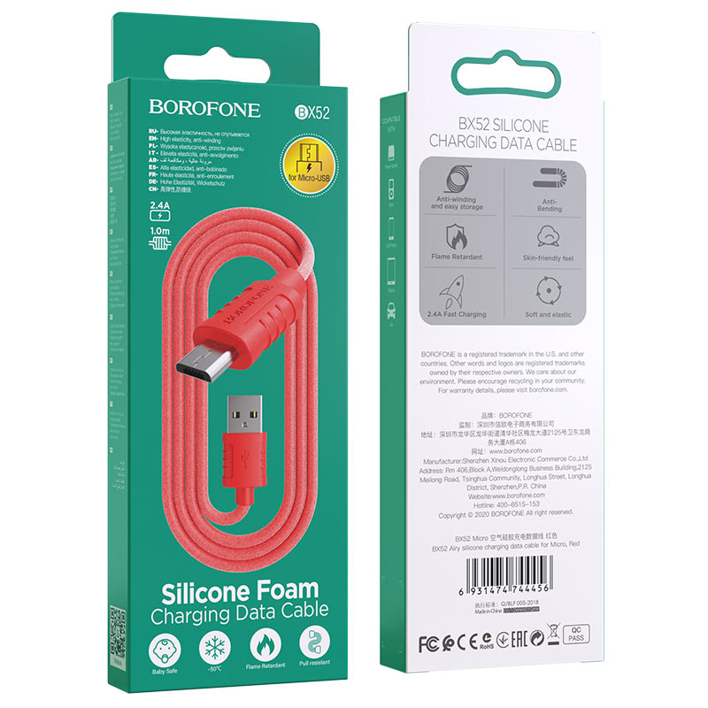 borofone bx52 airy silicone charging data cable for micro usb package red