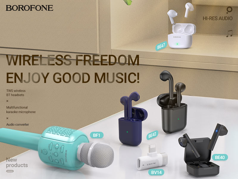 borofone news audio products collection2 december 2020 banner en