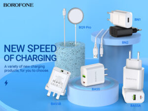 BOROFONE Chargers Collection 12/2020
