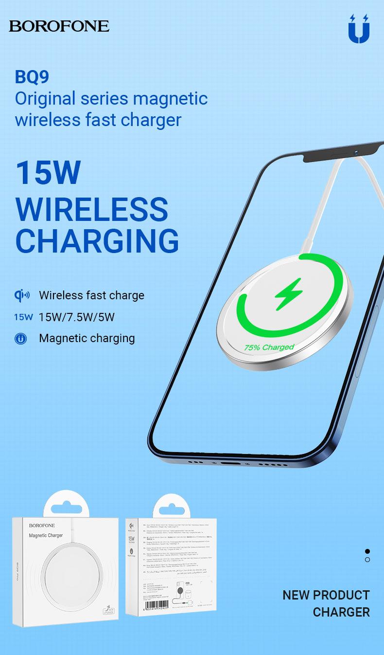 borofone news chargers collection december 2020 bq9 en