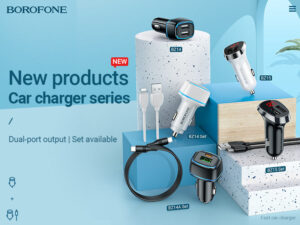 BOROFONE In-car Chargers Collection 11/2020