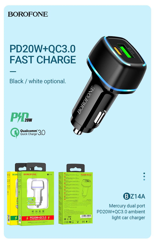 borofone news in car chargers collection november 2020 bz14a en
