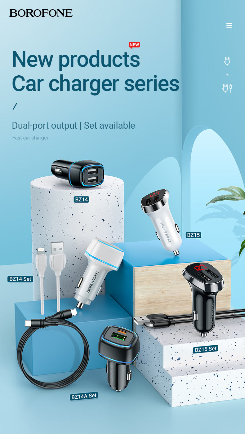 borofone news in car chargers collection november 2020 en